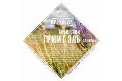 """Набор трав и специй """"Сибирский грюйт эль"""""""